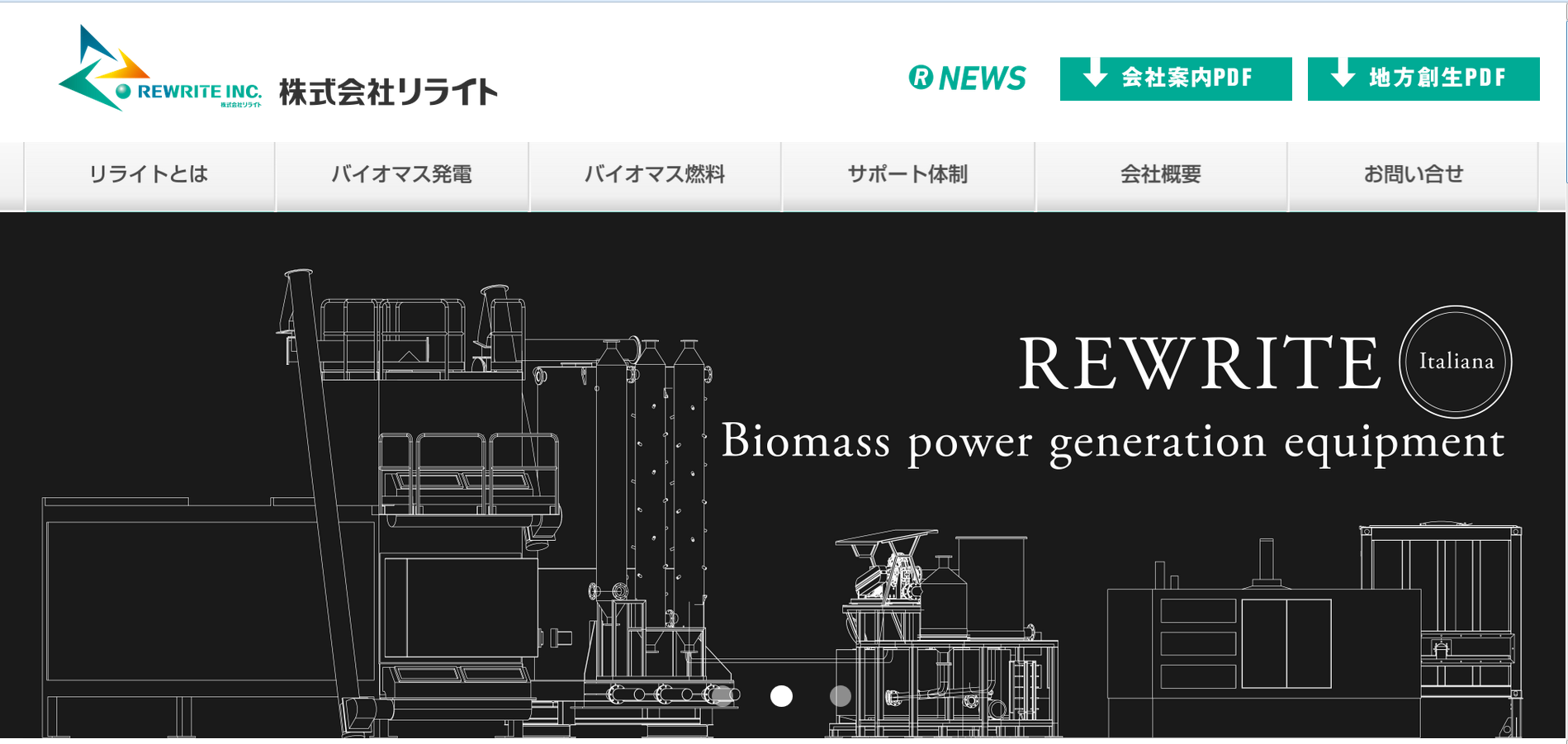 biomass power rm impianti